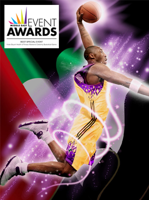 Kobe Bryant Dubai - Brand Builders Dubai - Events and Advertising